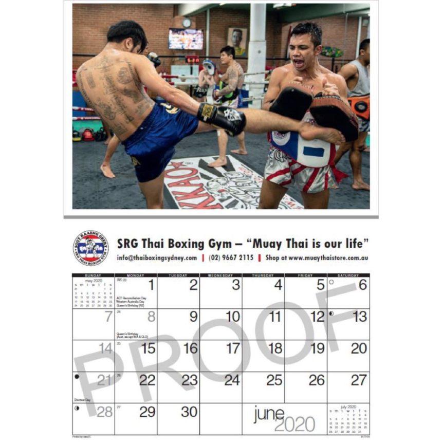 srg 2020 calendar